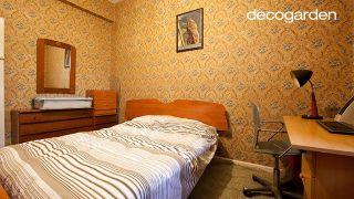 Actualizar y modernizar un dormitorio - Paso 1