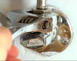 Cambiar tomas de agua