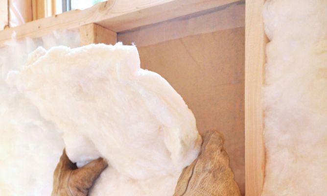 Bolet n de bricolaje a sla tu casa del fr o y ahorra for Aislar paredes del frio