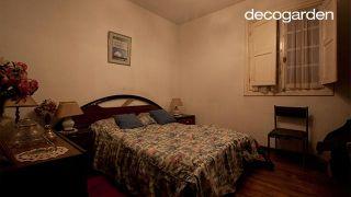 Decorar una sala de estar pequeña en tonos cálidos - Antes