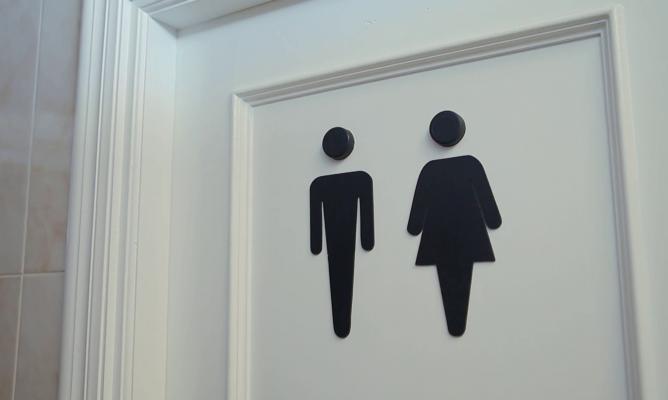 Siluetas para indicar el cuarto de baño - Bricomanía