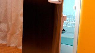 Cambiar aspecto de un frigorífico