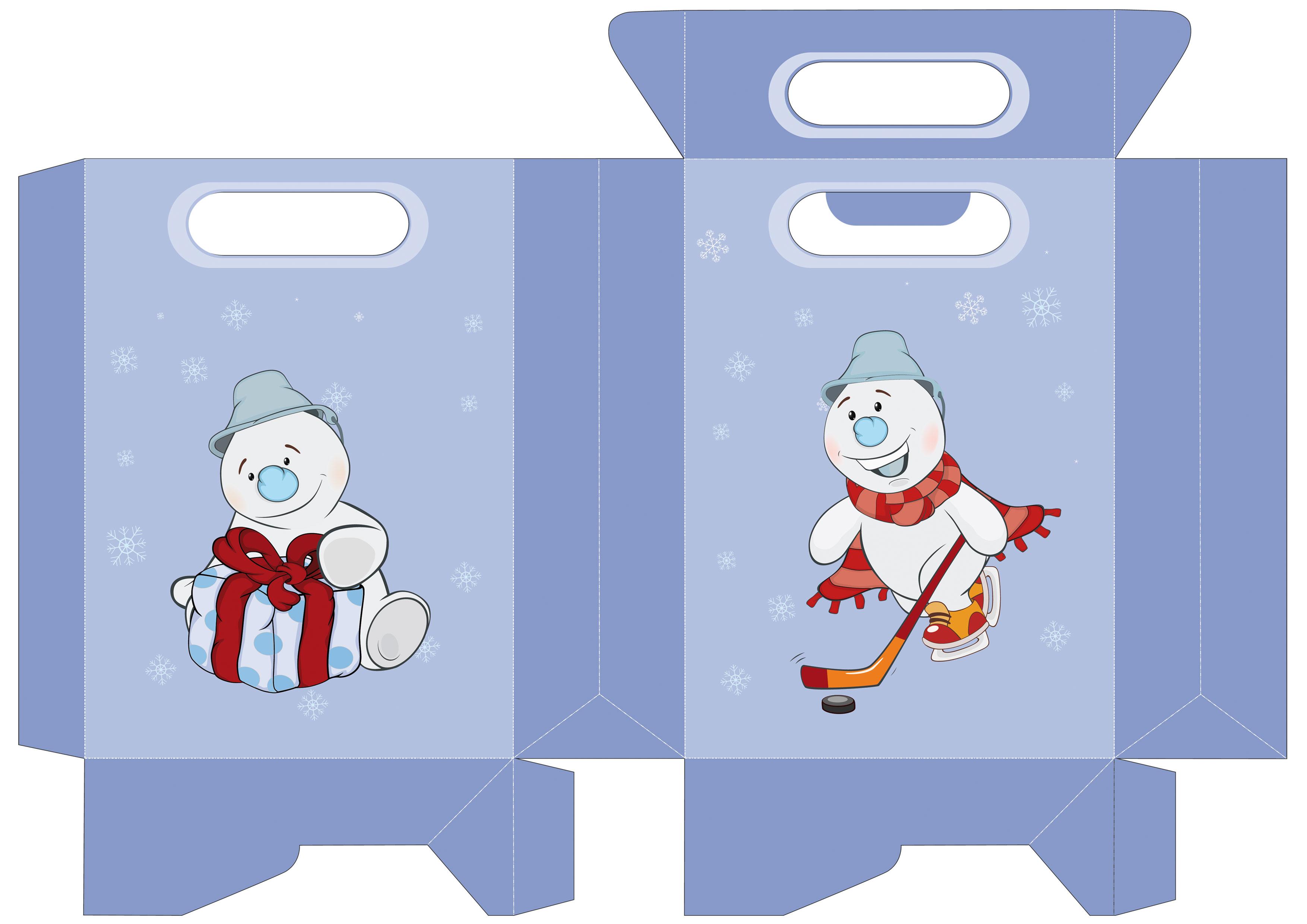 Bolsas pequeñas de Navidad para imprimir - Hogarmania