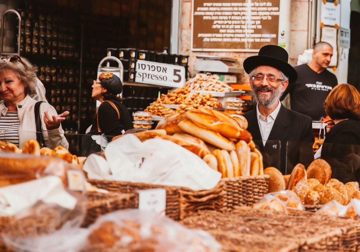 Mercado judío de comida Kosher