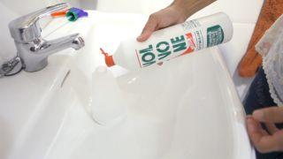Cómo limpiar la tapicería del coche - Paso 3