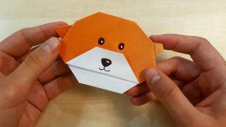 Cómo hacer un perro Shiba Inu de origami (fácil)
