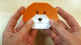 Cómo hacer un perro Shiba Inu de origami paso 9