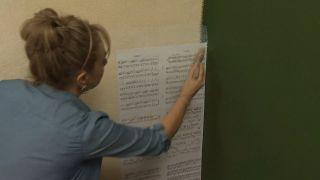 Cómo empapelar la pared con partituras paso 1