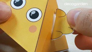 Cómo hacer animales de papel en 3D paso 3
