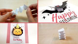 Cómo hacer un muelle de papel