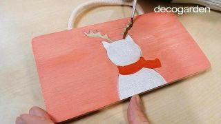 Cómo hacer un adorno navideño de madera para colgar - Paso 4